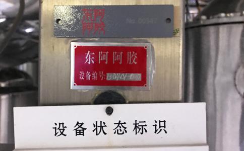 RFID超高频读写器应用于固定资产防损管理