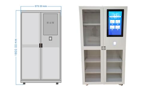 RFID超高频射频识别技术智能工具柜管理方案