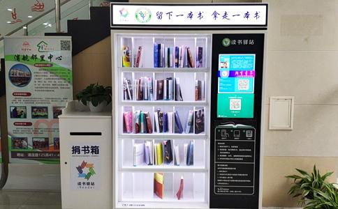 RFID智能书架用于街道图书馆